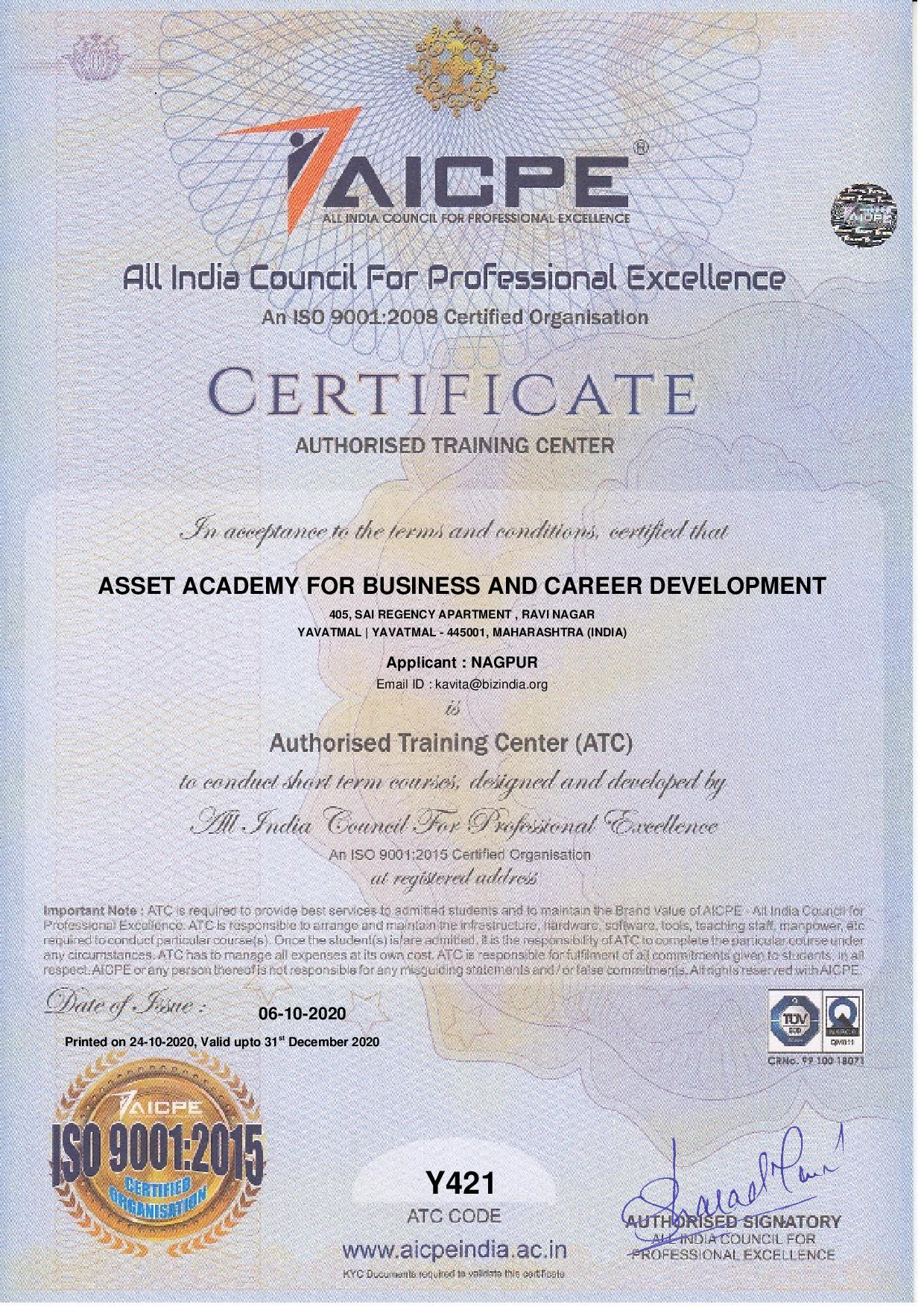 atc sample certificate aicpe