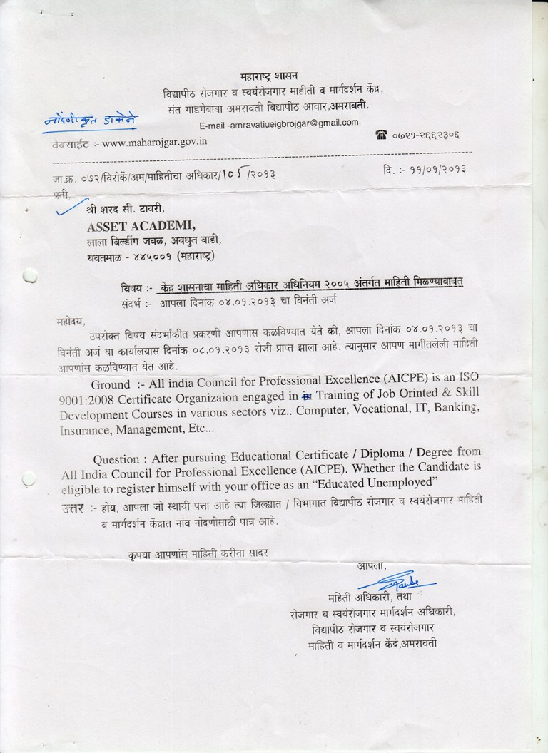 AICPE- EMPLOYMENT-OFFICE-LETTER