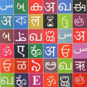 CERTIFICATE IN PUBLISH INDIAN LANGUAGES