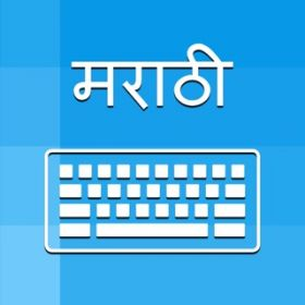DIPLOMA IN COMPUTER BASED MARATHI TYPING - 40 W.P.M.