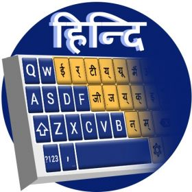 DIPLOMA IN COMPUTER BASED HINDI TYPING - 40 W.P.M.
