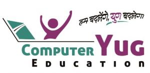 COMPUTER YUG EDUCATION