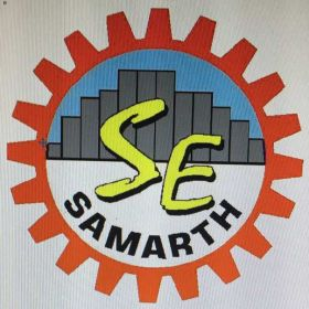 SAMARTH CLASSES