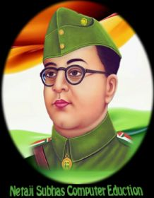 NETAJI SUBHAS COMPUTER EDUCATION